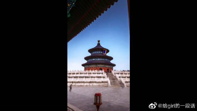 前门的胡同,雪中的故宫…北京,时刻彰显着深厚的文化底蕴