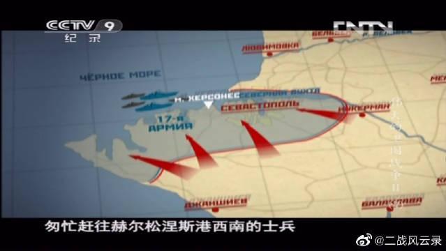 (Sevastopol) ,克里米亚半岛著名港口城市,黑海门户……