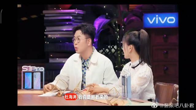 杜海涛坦言只吃两个人的醋? 一个吴亦凡,没想到另一个是杨迪!