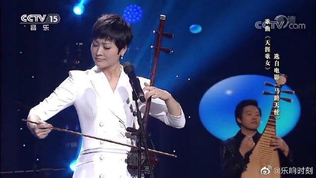 宫乐队演绎《天涯歌女》,民国风小调,柔情似水耳目一新!