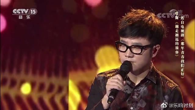王铮亮演唱《越走越远的旅客》,实在太好听了……