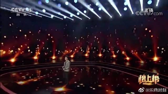 群星同台演唱《红旗飘飘》,气势十足,激情燃烧爱国情!