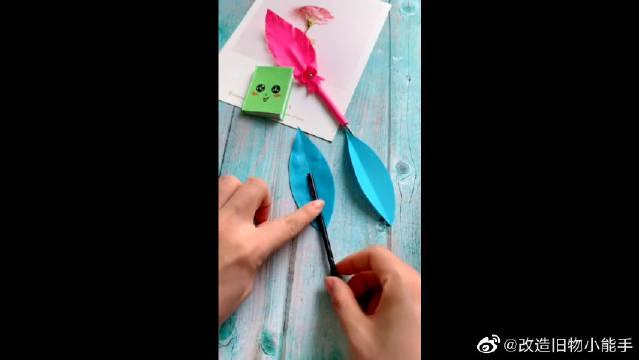 手工折纸教程:1分钟教会你做羽毛笔