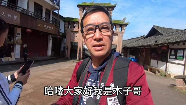 尧坝古镇历史悠久,始于北宋,兴于明清……