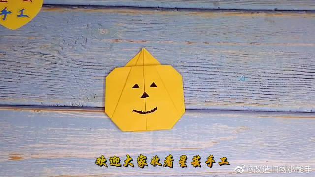 教你简单可爱的万圣节南瓜折纸,一张纸就能做出来,万圣节折起来