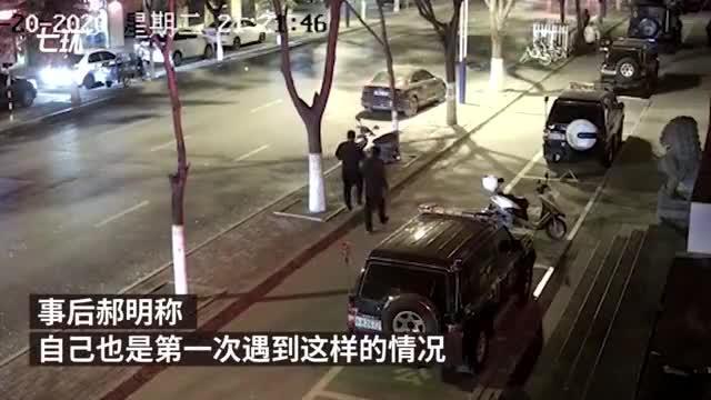 """特警回应被""""酒驾男""""一头扎进怀里:巧合,司机未达酒驾标准"""