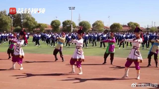 中学课间操跳蒙古舞:马步、翻腕、抖肩!
