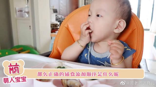 宝宝辅食不能随意添加,记住这些准则保证孩子健康成长