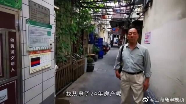 上海黄浦区肇周路要动了,拿房还是拿钱,听听爷叔怎么说