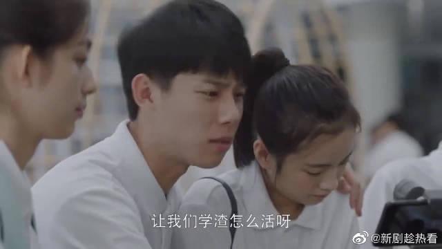 黄磊&海清&李庚希刘家祎&郭子凡&周奇