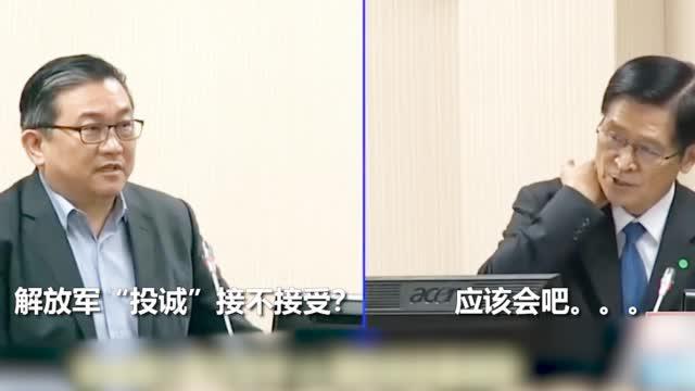 """台""""绿委"""":解放军若因泡面投诚 接不接受?严德发挠头 心虚回应"""