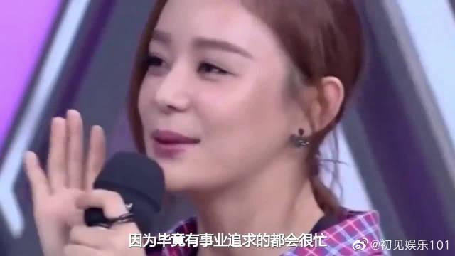 袁姗姗透露择偶标准,马薇薇直怼要求太高,沈梦辰暖心解围