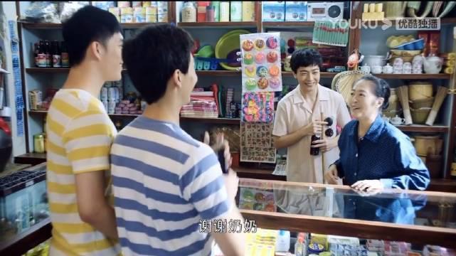 梁小宝说请易东东兄弟喝汽水🥤 ,但是等他们准备喝的时候……