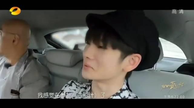 周震南:他们说杨洋去了花儿与少年,三年没接综艺……