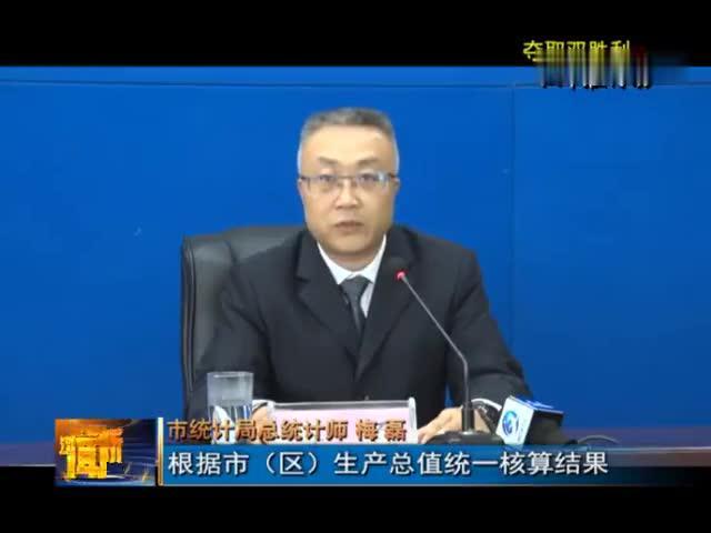 视频丨《汉中新闻联播》2020年10月22日