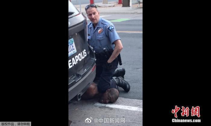 弗洛伊德案警察三级谋杀指控被撤销