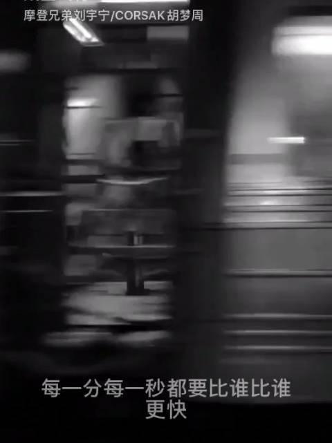 刘宇宁全新单曲《纸上飞行》上线!