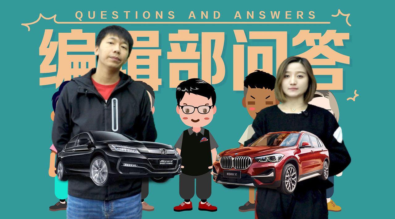视频:预算3万买什么二手车? 和 该选谁? 雅阁混动怎么样?