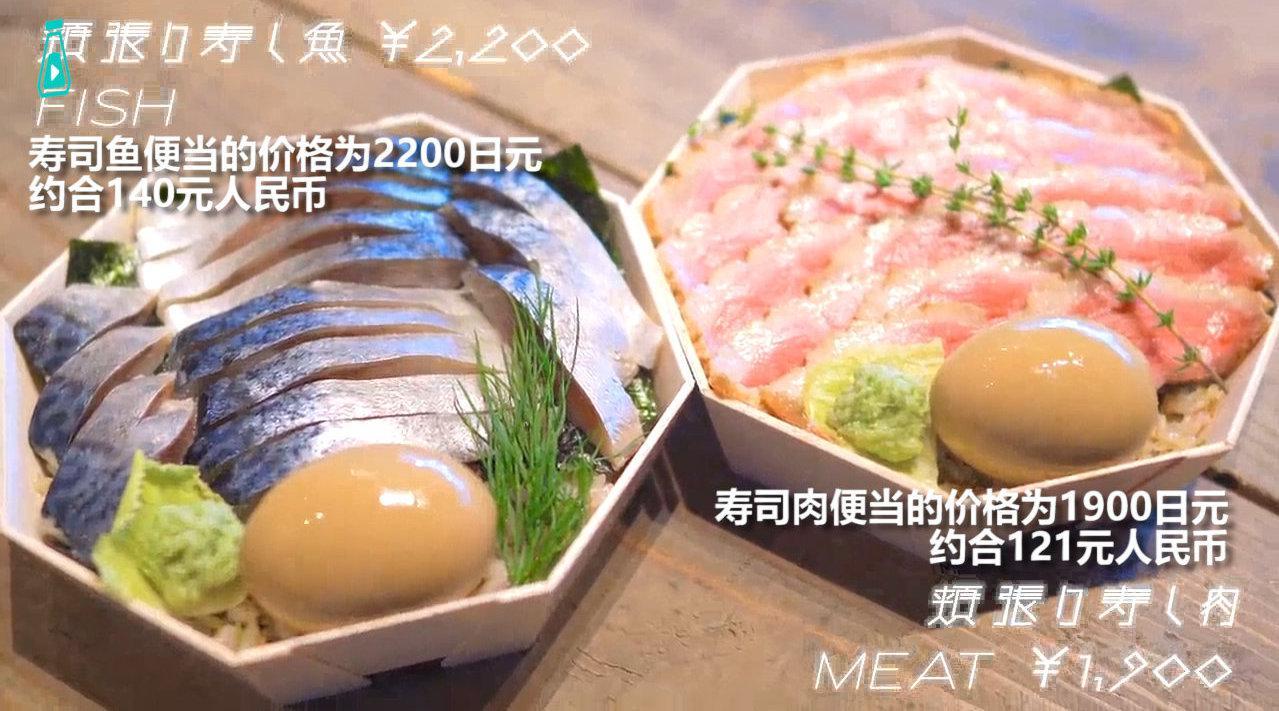 日本京都寿司店AWOMB,推出两款超火的寿司便当……