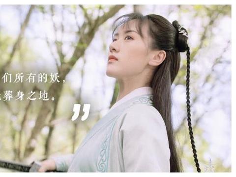 有种神预言叫爱情公寓的吕子乔,6年前对袁冰妍的评价,都应验了