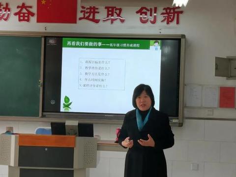北京市通州区潞城镇中心小学开展班本课程系列培训讲座