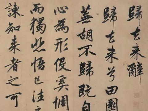 """赵子昂65岁巅峰行书!此作炉火纯青,却被骂作""""奴书"""""""