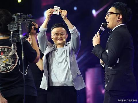 超越马化腾,马云第4次成中国首富,退休未褪色!有望成世界首富