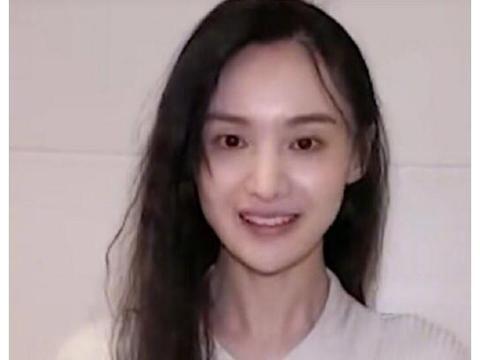 """郑爽素颜录视频 身体消瘦""""有点吓人"""""""