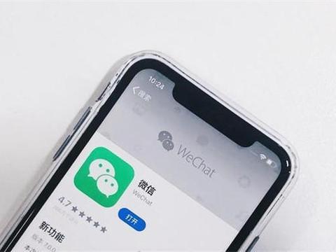 马化腾正式宣布,微信添三大新功能,网友:没有微粒贷的有福了!