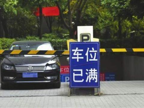 """中国汽车业进入""""寒冬"""",消费者为何不愿买车?车主给出3大理由"""