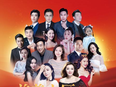10月27日晚深圳经典永传唱系列音乐会即将在深圳福田唱响