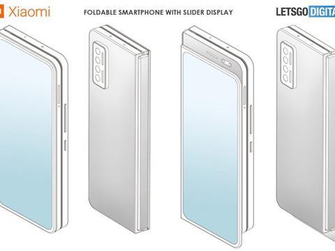 小米滑盖式可折叠手机渲染图曝光,屏幕不仅可以折叠还可滑动