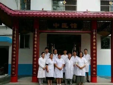 新野县3家乡镇卫生院中医馆通过省级验收