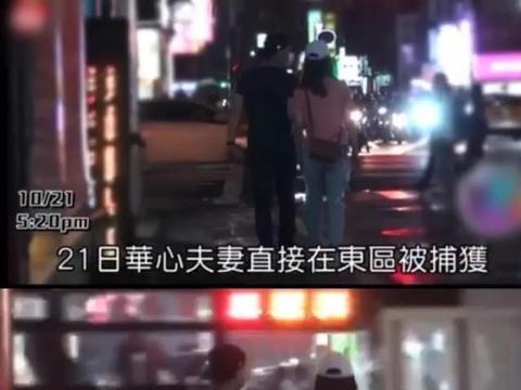 媒体爆霍建华林心如雨天吵架,男方驾法拉利离开,女方独坐街头