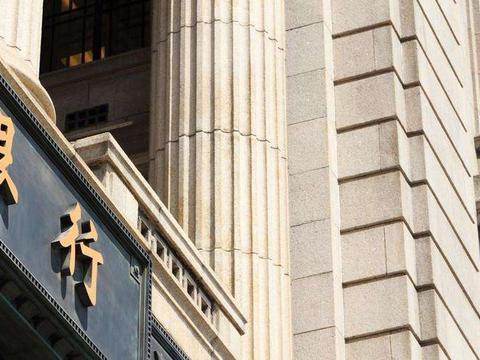 中国已有4家银行破产,储户最高获赔50万,欠银行的钱还要还吗
