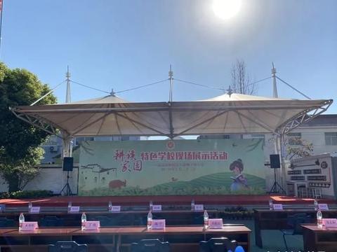 动态丨南京市栖霞区八卦洲下坝小学:特色学校现场展示