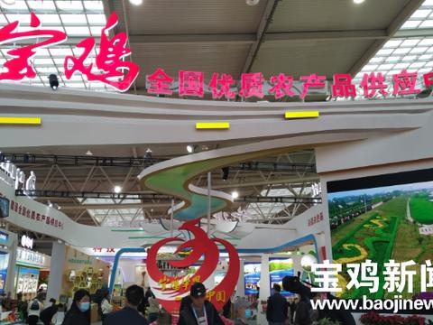 第27届杨凌农高会开幕 宝鸡展馆突出乡村振兴和脱贫攻坚两大主题