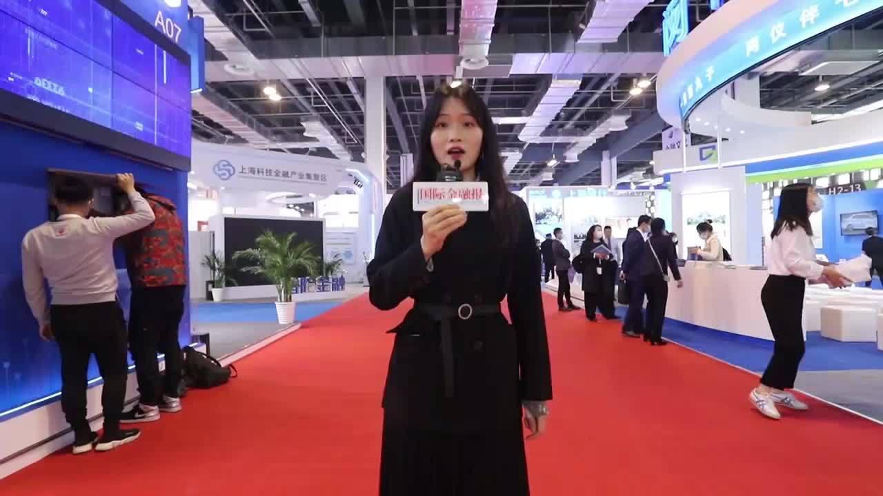 跟着国际金融报记者逛金洽会vlog