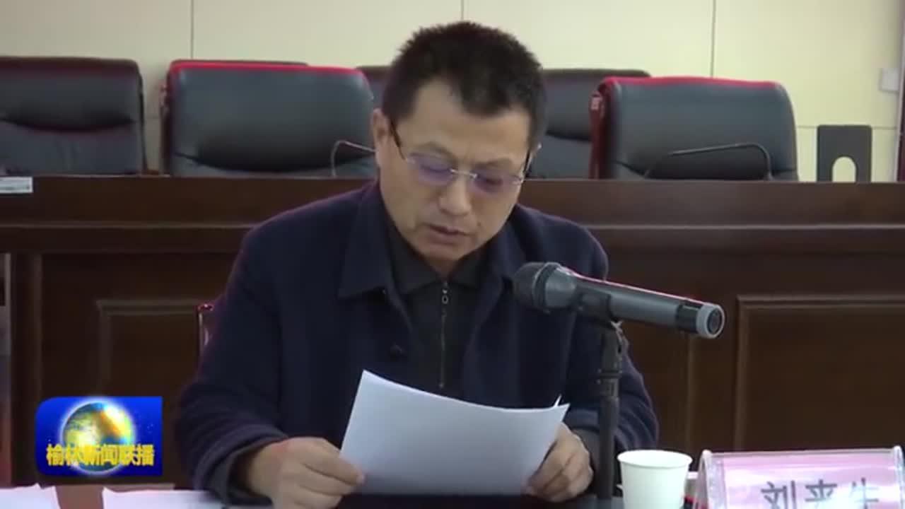 视频丨《榆林新闻联播》2020年10月22日