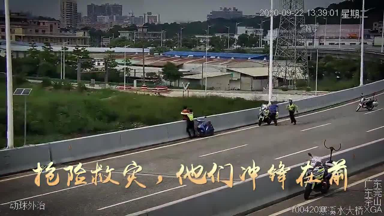 茶山:人民警察为人民!