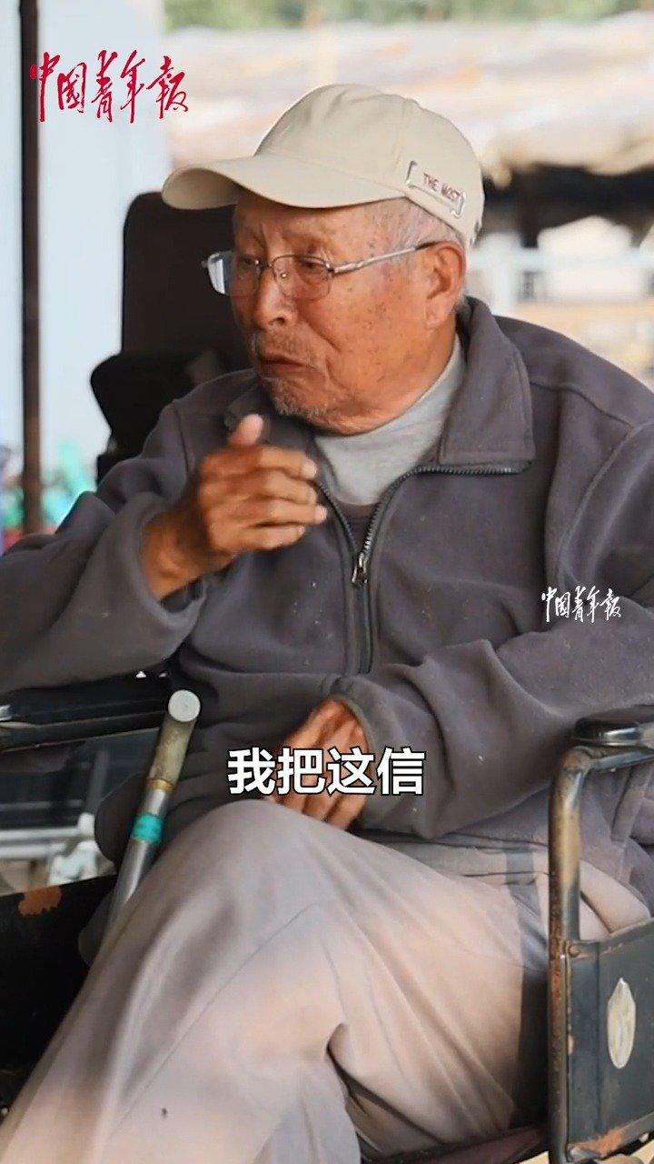 600里地3天走完,为给前线送信他走肿腿! .中国青年报