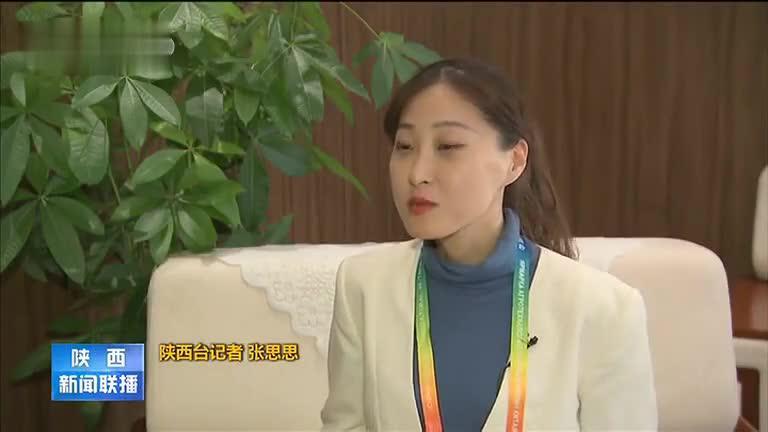 【农高会•高端访谈】陕西广播电视台专访上合组织秘书长诺罗夫