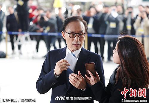 韩国前总统李明博二审获刑17年,下周面临终审宣判