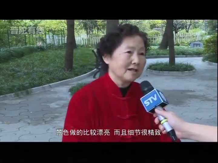 """翻新地坪近3000平方米 长风公园""""松竹梅""""区焕新颜"""