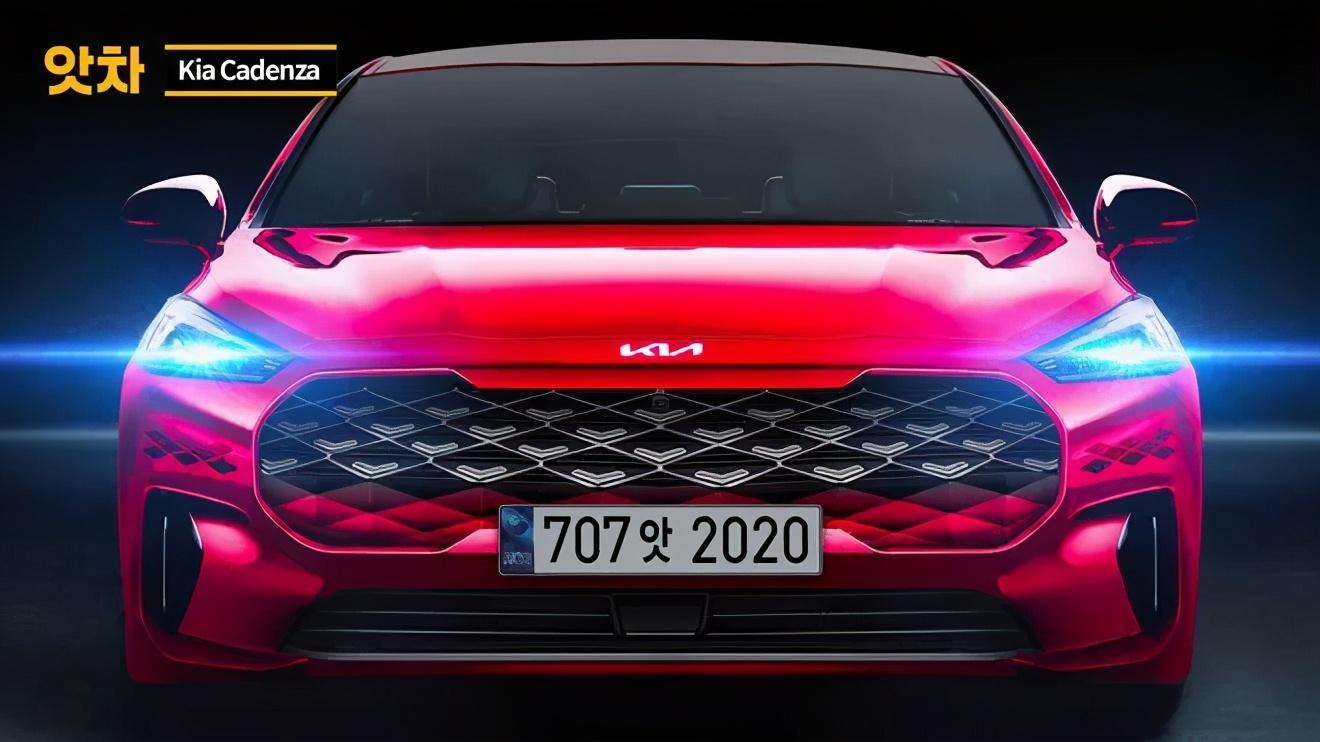 """不再出""""低端车""""的起亚发力高端车型,全新K7凯尊曝光"""