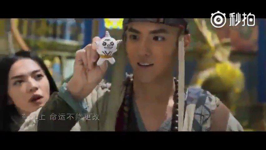 林更新 姚晨 合唱《一生所爱》——《西游伏妖篇》电影主题曲……