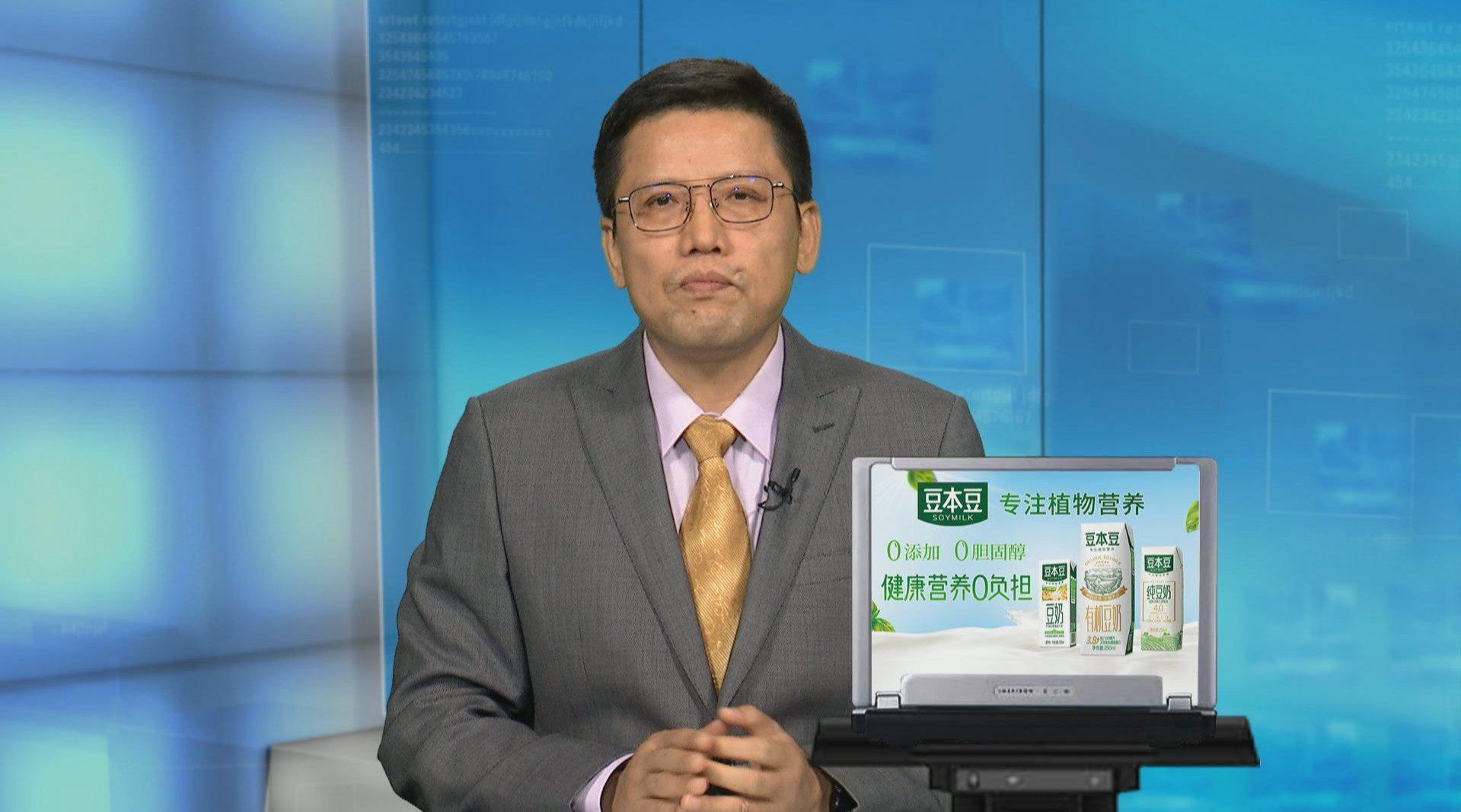 刘和平:台湾光复75周年 汪洋讲话传递何种信号?