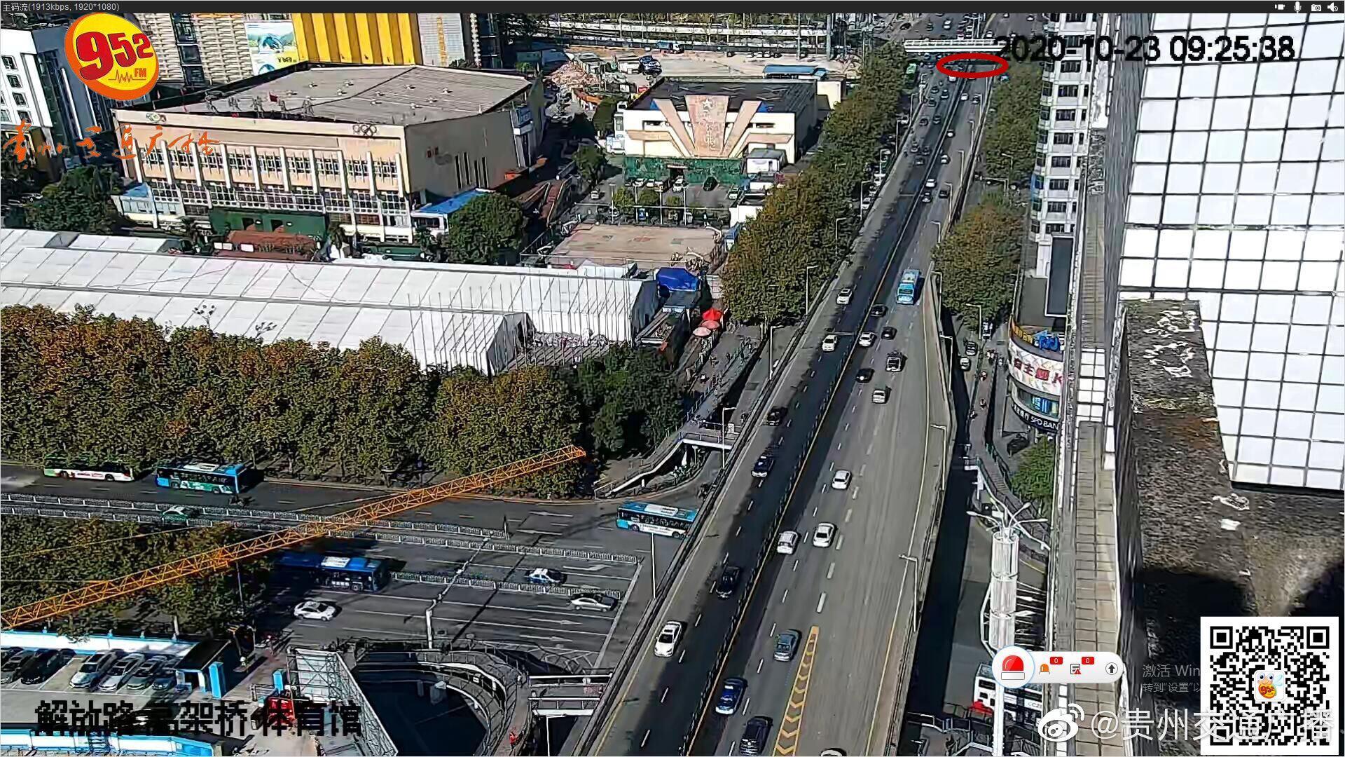 解放路,花果园立交三层桥面往服务大楼方向……