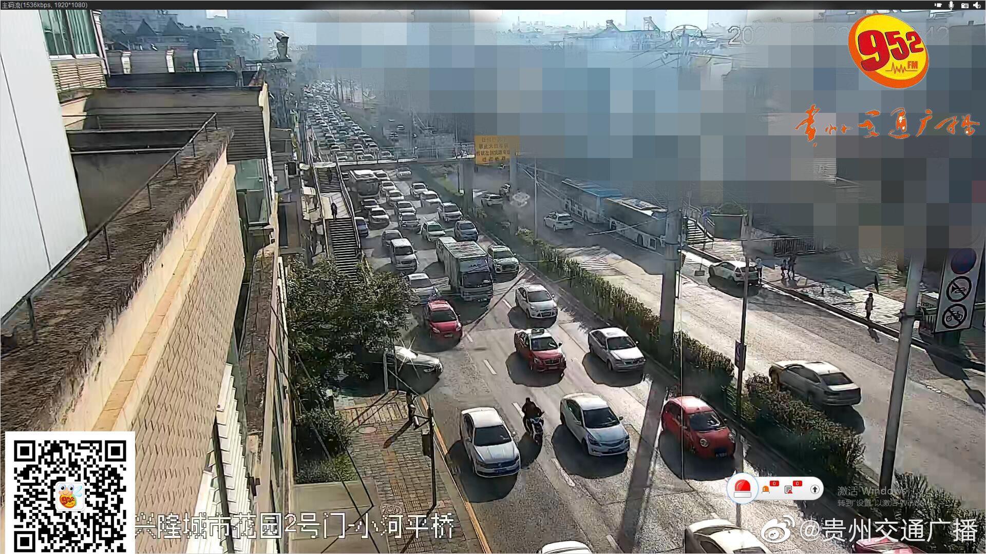 南二环,小河平桥往中曹司大桥方向车多缓行,行驶时间19分钟……