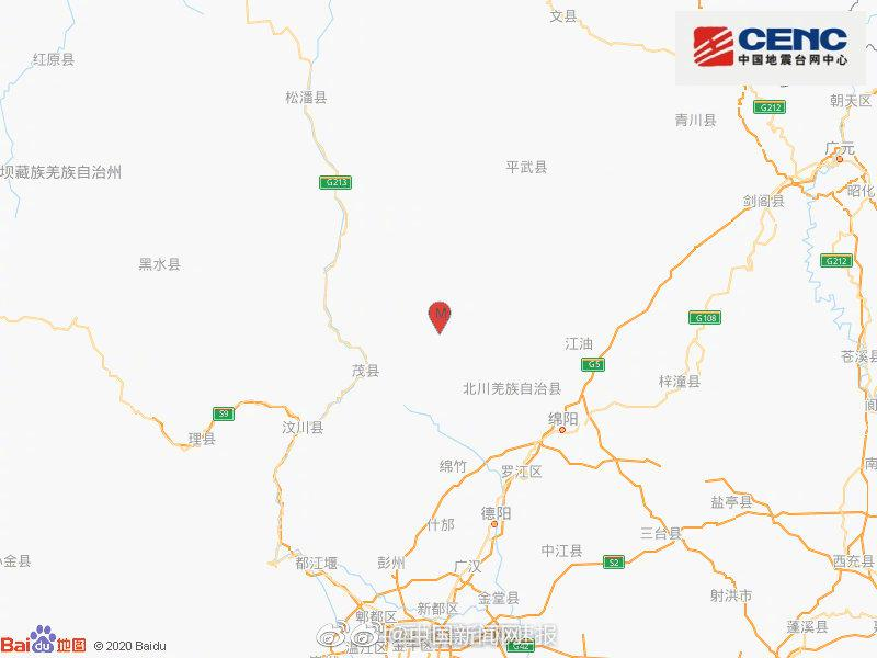 四川北川发生3.0级地震